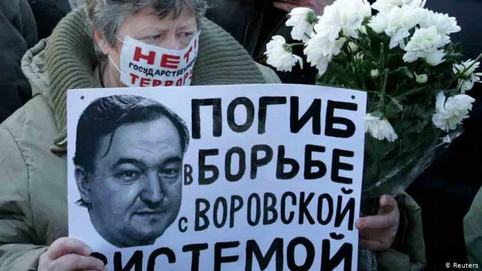 Великобритания ввела санкции против Бастрыкина и еще 24 россиян по делу Магницкого