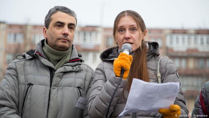 Светлана Прокопьева приговорена к полумиллионному штрафу