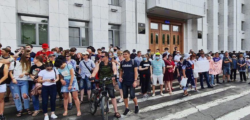 В Хабаровске прошли новые акции в поддержку Фургала