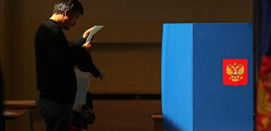 В России проходит голосование по поправкам в Конституцию