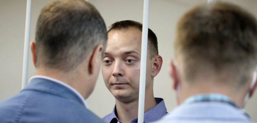 Банковские счета Ивана Сафронова и его семьи заблокированы
