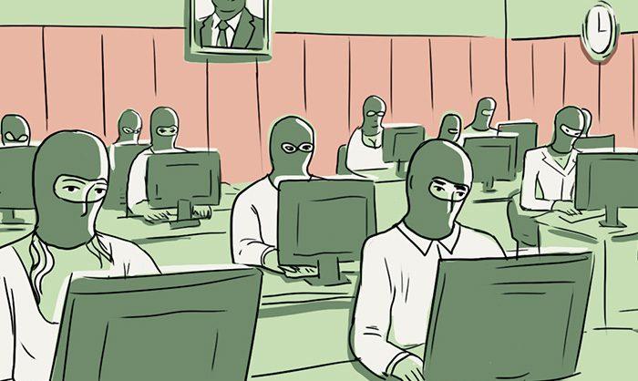Трамп в 2018 году санкционировал кибератаку США на российскую «фабрику троллей»