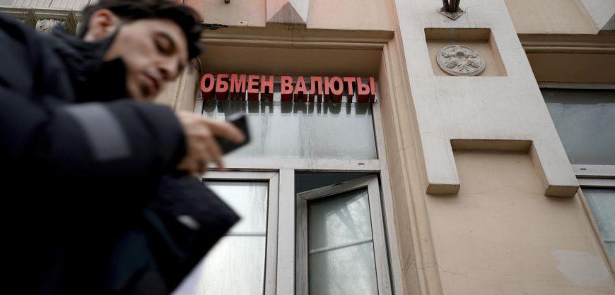Курс евро превысил 86 рублей впервые с апреля, доллар перешагнул за 73 рубля