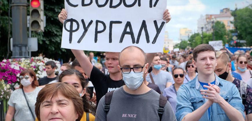 Жириновский заявил о сфабрикованности дела Фургала