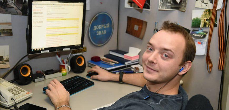 Советника гендиректора «Роскомоса» подозревают в работе на спецслужбу НАТО
