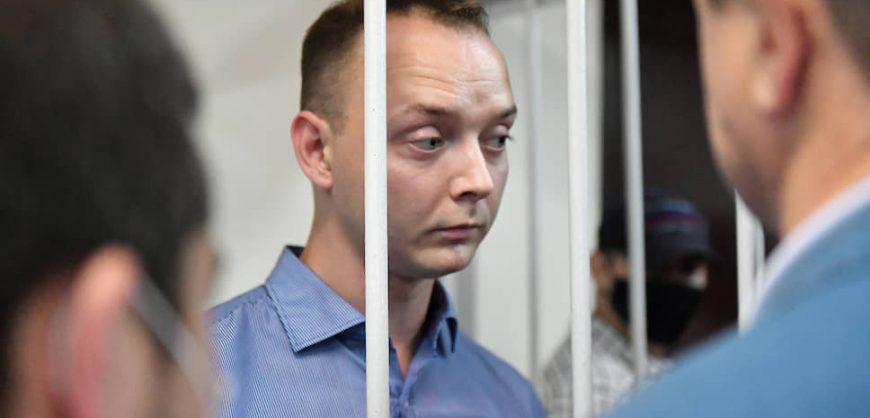 «Коммерсант»: ФСБ прослушивала телефон журналиста Сафронова и отслеживала почту