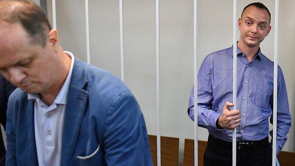 Адвокат Сафронова ознакомился с составляющими гостайну материалами