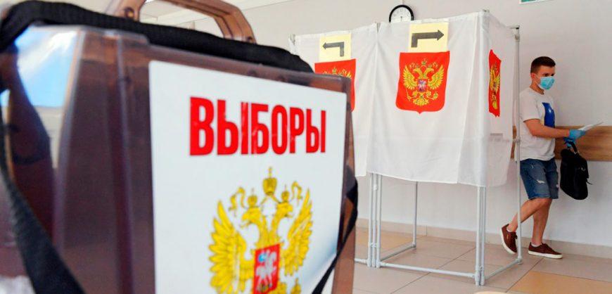 Госдума приняла во втором чтении законопроект о многодневном голосовании на выборах