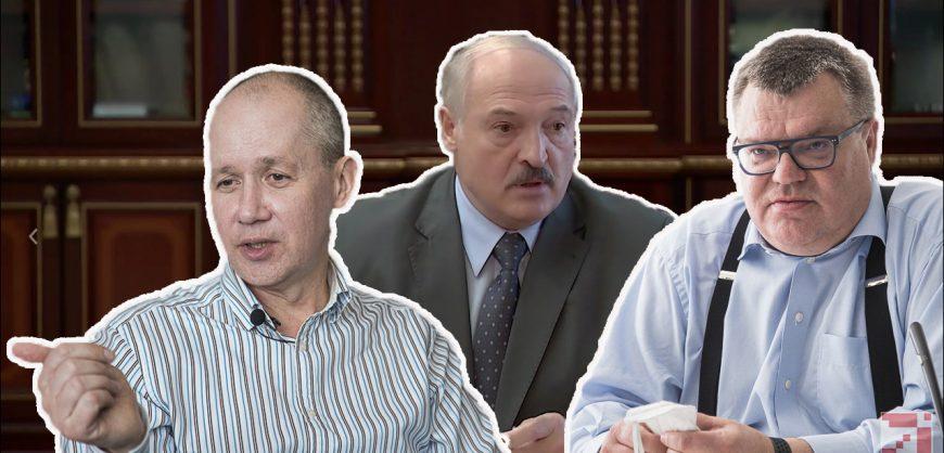 Лукашенко обвинил Россию в финансировании своих конкурентов на выборах