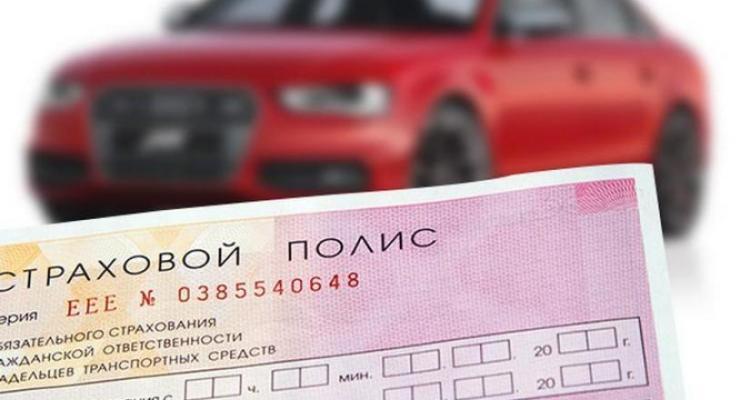 В России вступил в силу закон об индивидуализации тарифов ОСАГО