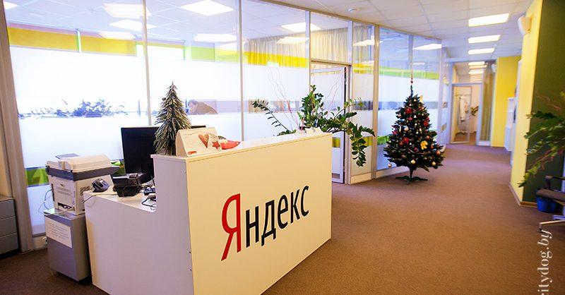 В Минске вооруженные люди в форме заблокировали офис «Яндекса» и Uber