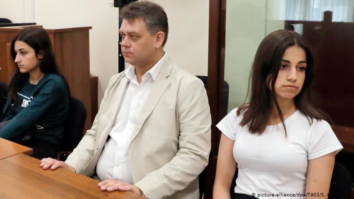 Убивших отца сестер Хачатурян будут судить присяжные