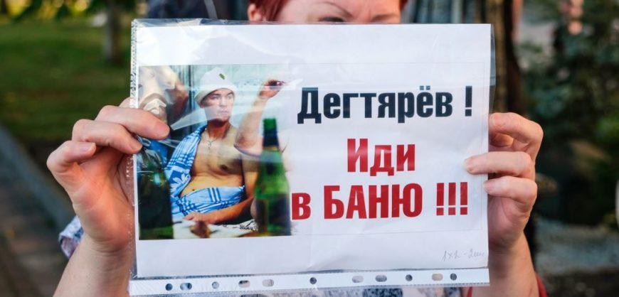 Дегтярев опроверг планы разрешить хабаровским чиновникам летать бизнес-классом