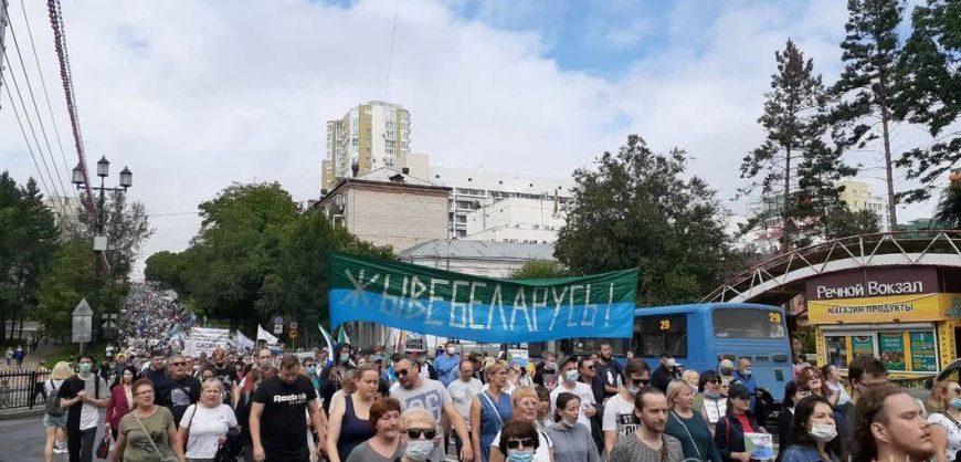 В Хабаровске прошло субботнее шествие в поддержку Фургала и Белоруссии