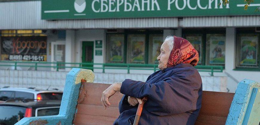 Сбербанк сделал платными уведомления о переводах, в том числе — для пенсионеров