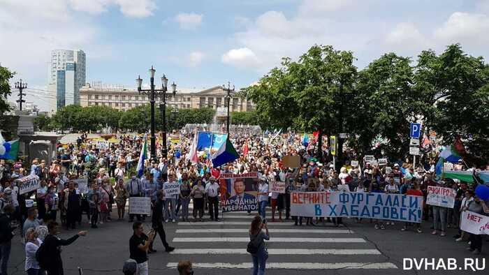В Хабаровске вновь состоялась массовая акция в поддержку Фургала