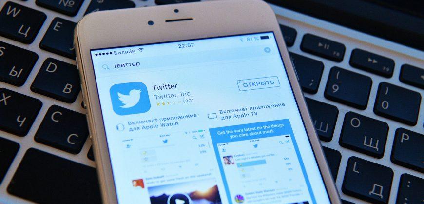 Twitter заблокировал аккаунт РИА «Новости» в своём поисковике