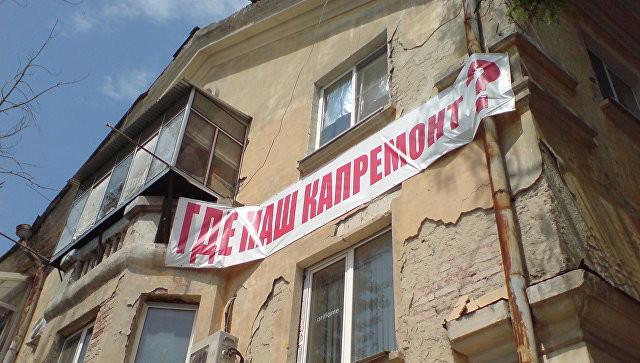 Власти Петербурга решили не субсидировать капремонт домов в 2021 году