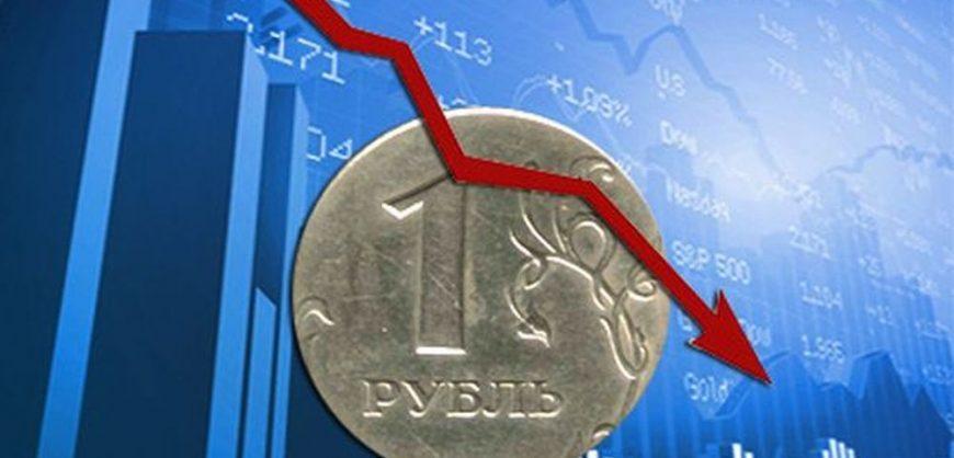 Доллар перевалил за 79 рублей, евро — выше 91