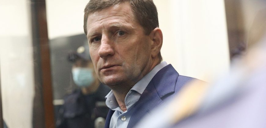 Мосгорсуд признал законность уголовного преследования Фургала