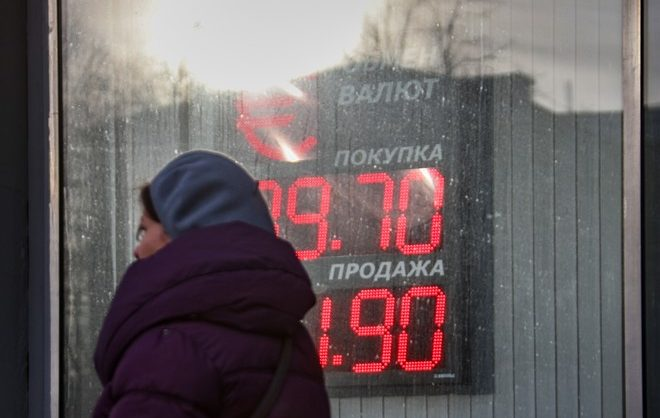 Курс евро превысил 93 рубля впервые за четыре года