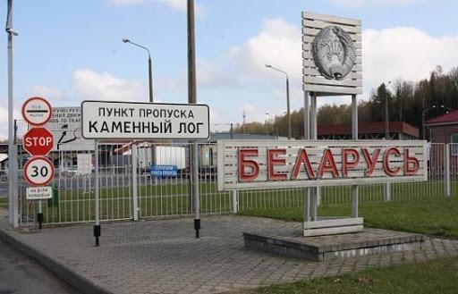 Лукашенко объявил о закрытии границ Белоруссии с Польшей и Литвой