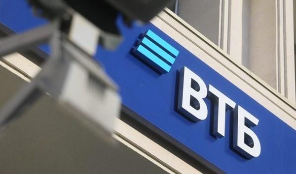 ВТБ перестал быть акционером «Первого канала»