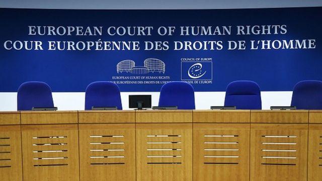 Госдума утвердила приоритет российского законодательства над международным правом