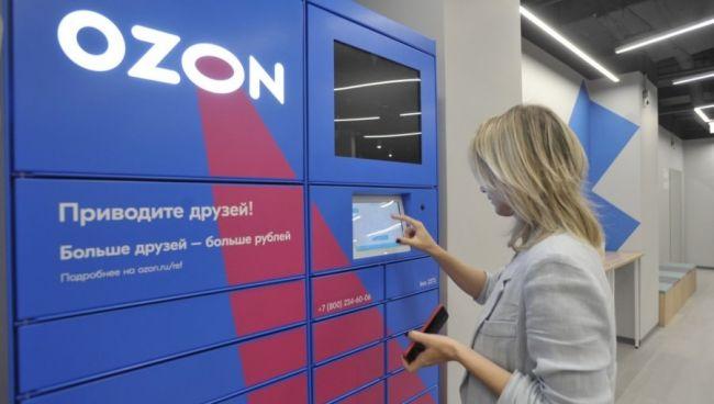 Ozon подал заявку на размещение акций на бирже в США