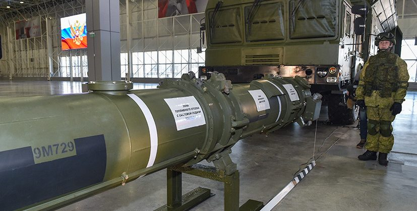 Путин назвал условие отказа России от развёртывания ракет средней дальности