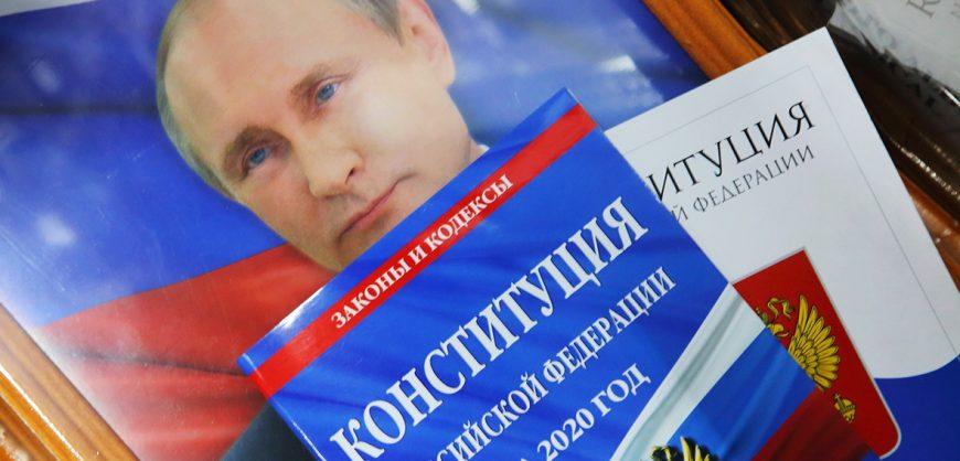 Госдума приняла новые законы о правительстве и КС с учетом путинских поправок к Конституции