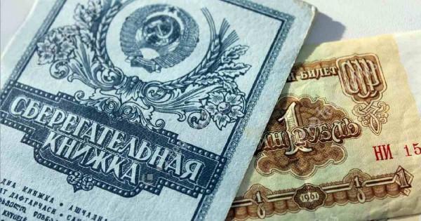 Госдума отказалась снимать мораторий на выплаты советских вкладов