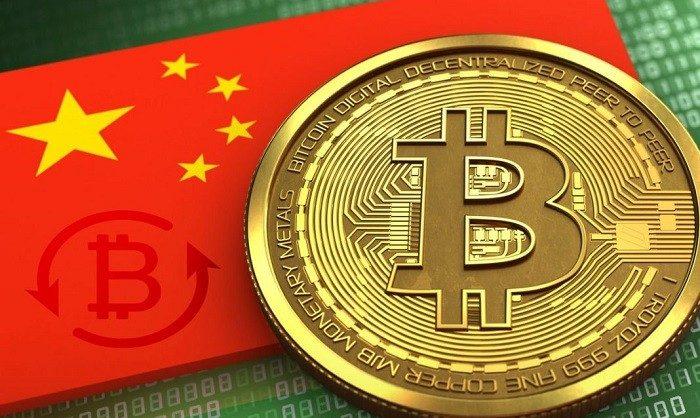 Власти Китая раздадут гражданам цифровую валюту в рамках тестирования