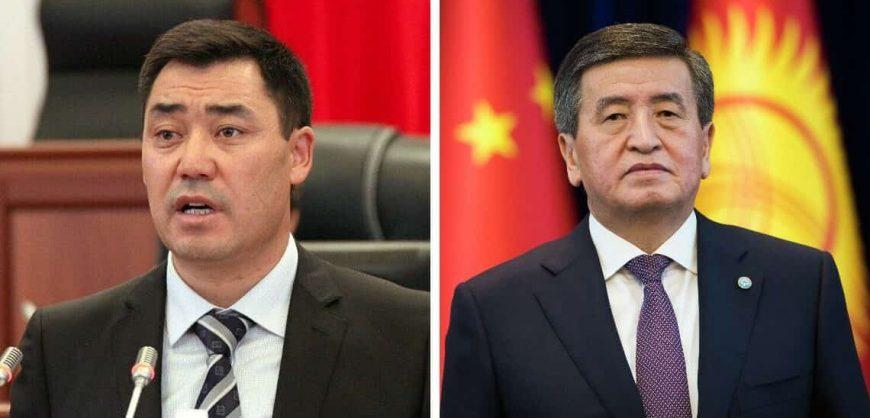 Президент Киргизии не утвердил Жапарова премьером из-за нарушений при голосовании