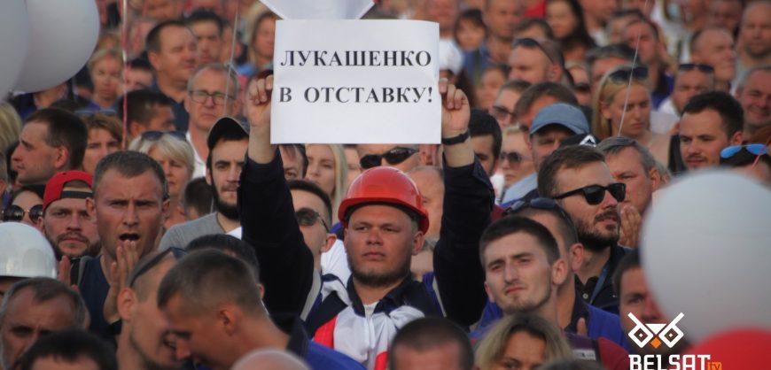В Белоруссии начались забастовки и акции протеста на крупных заводах