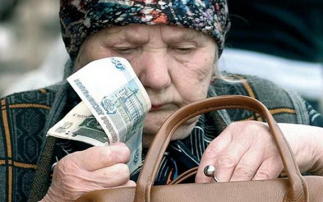 Прожиточный минимум российских пенсонеров признали заниженным