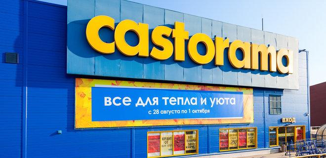 Максидом купил сеть российских гипермаркетов Castorama