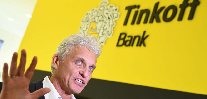 «Тинькофф» отказался от сделки с «Яндексом»