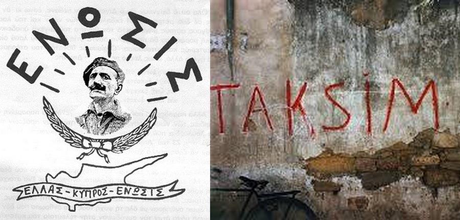 Кипр между энозисом и таксимом