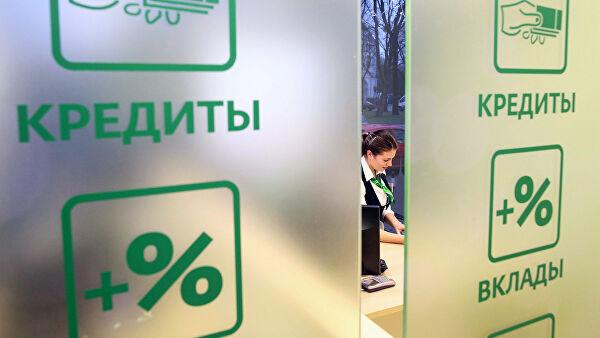 Эксперты предрекли дефолт и закрытие 35 российских банков из-за пандемии коронавируса