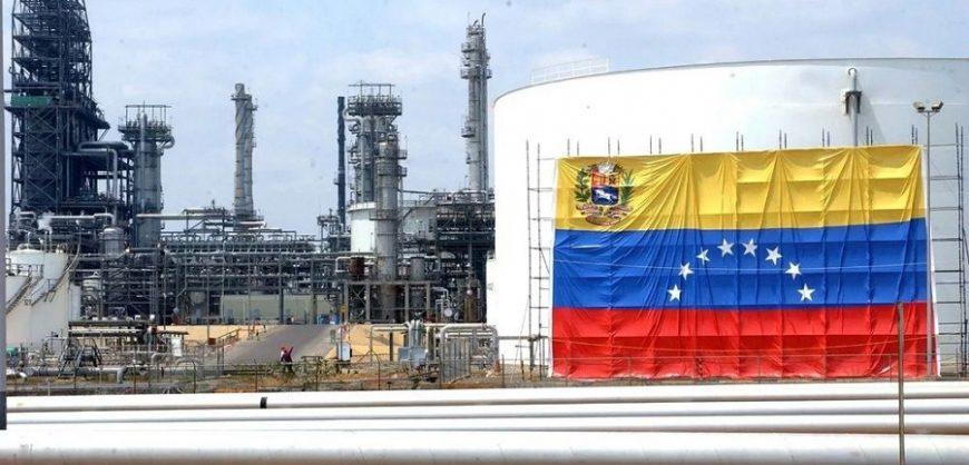 Reuters: Венесуэла обходит санкции США и поставляет нефть в Китай через зарегистрированные в России фирмы