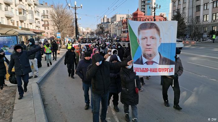 На акции за Фургала в Хабаровске задержали пятерых человек; протоирей Винарский арестован повторно