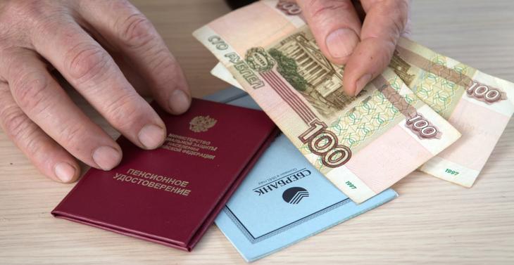 Госдума заморозила накопительные пенсии россиян до конца 2023 года