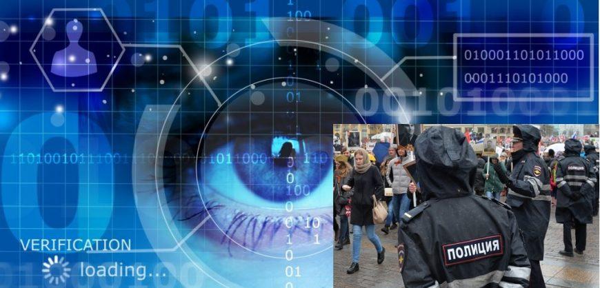 МВД анонсировало создание банка биометрических данных россиян и иностранцев