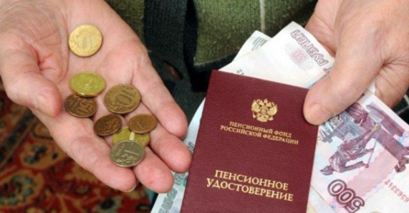В Госдуме опровергли информацию о планируемых проверках доходов пенсионеров