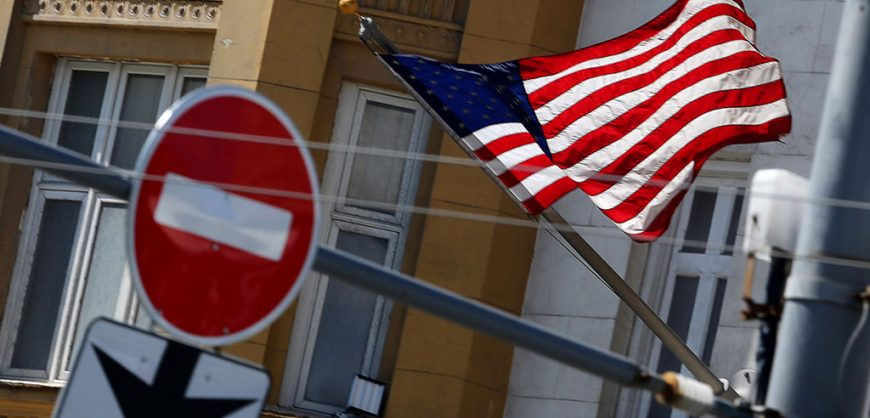 США ввели санкции против трёх российских компаний за нарушение закона о нераспространении оружия массового уничтожения