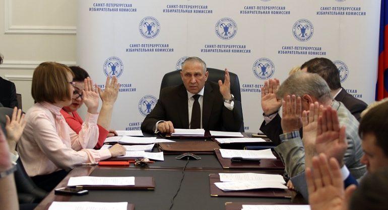 Главу петербургского горизбиркома наградили орденом Почета за проведение голосования по поправкам