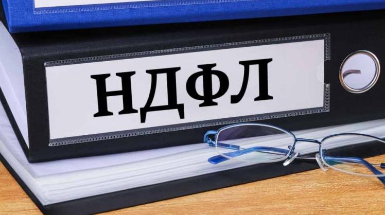 Путин подписал закон о повышении НДФЛ до 15% для доходов свыше 5 млн руб. в год