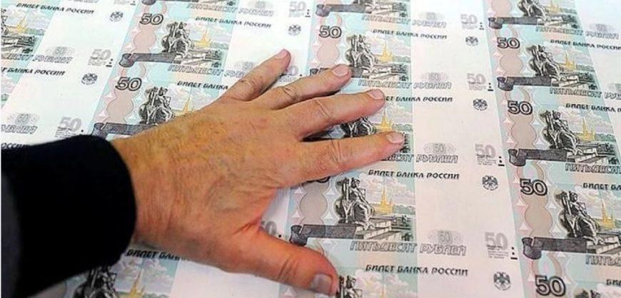 Счетная палата заявила о неэффективном расходовании правительством средств Резервного фонда