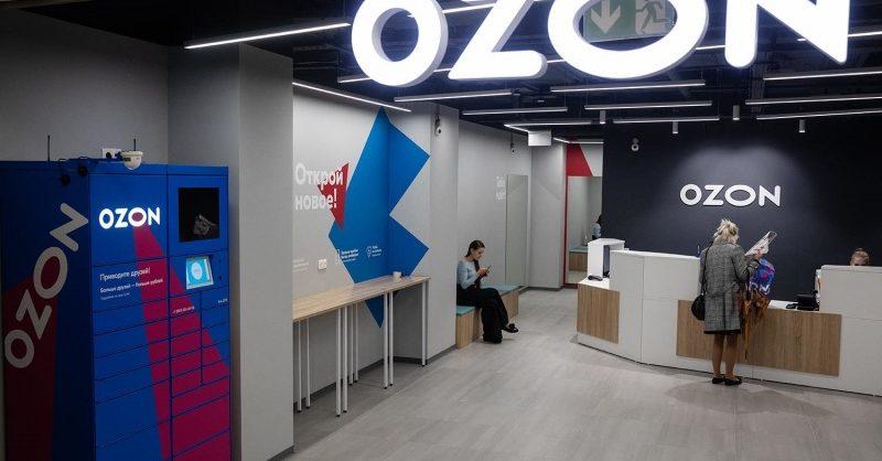ОЗОН выплатил Сбербанку 1 млрд рублей неустойки за разрыв соглашения о намерениях